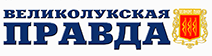 Городская общественно-политическая газета